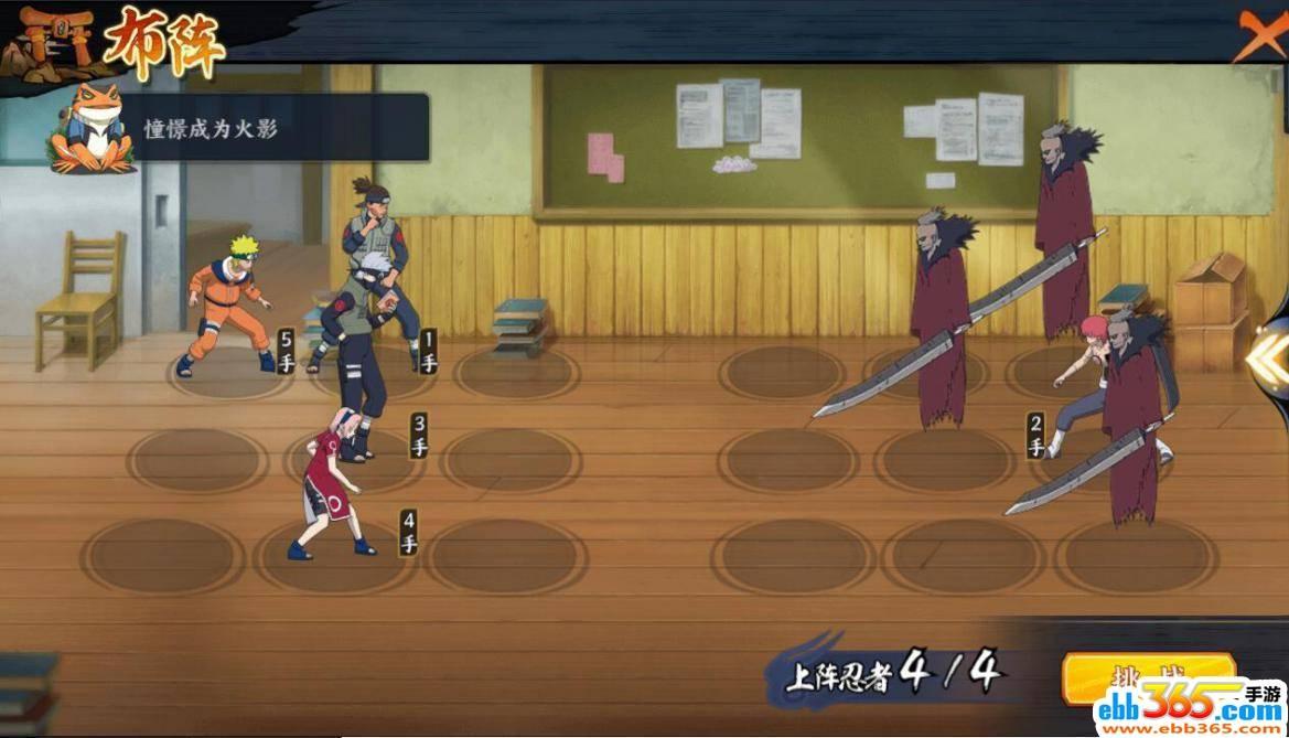 火影忍者ol和服阿斯玛获取攻略 第1张