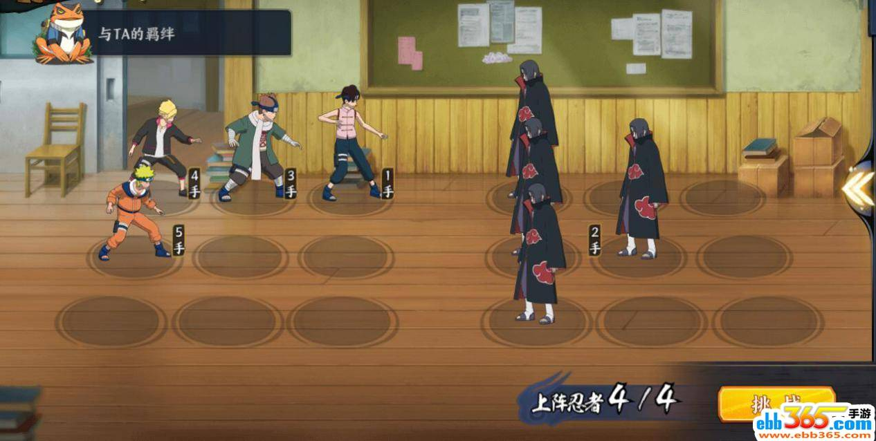 火影忍者ol和服阿斯玛获取攻略 第2张