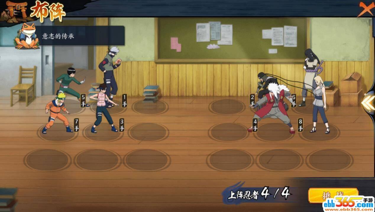 火影忍者ol和服阿斯玛获取攻略 第3张